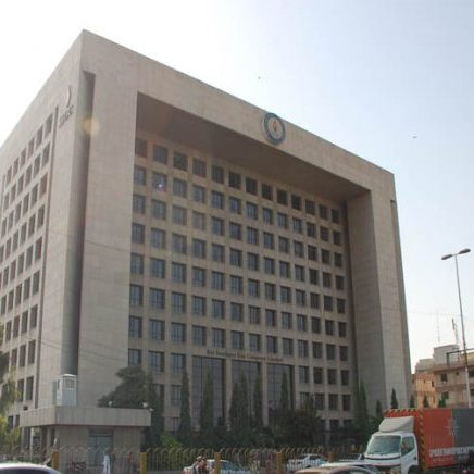 Sui Gas Building Karachi