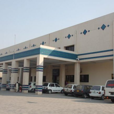 Multan Institute Of Cardiology