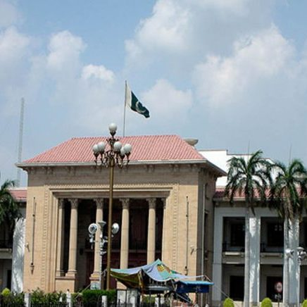 Punjab Assembly Lahore