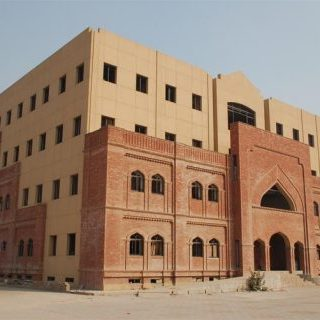 Burn Center Multan