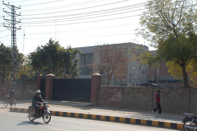Treet Corporation Lahore