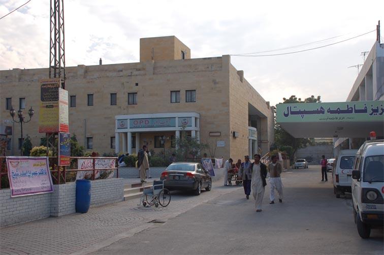 Aziz Fatima Hospital Faisalabad