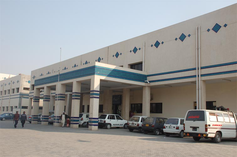 Multan Institute Of Cardiology