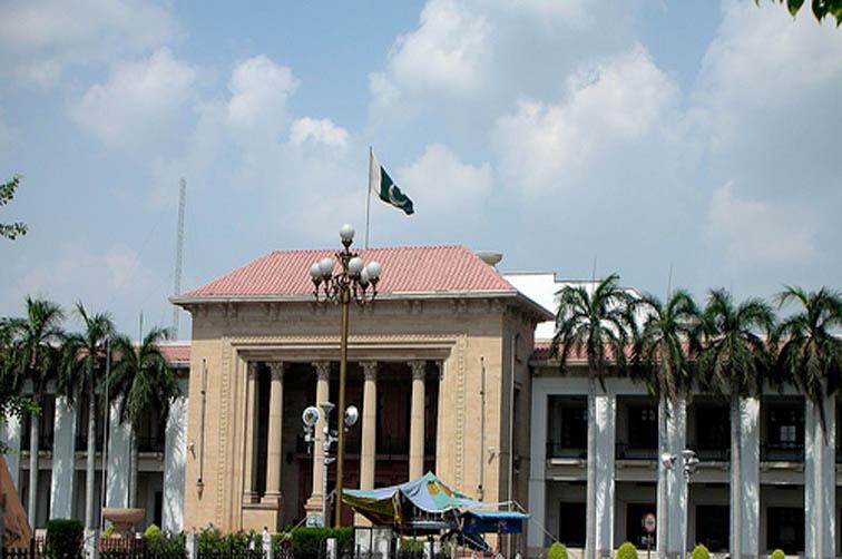 Punjab Assembly Lahore