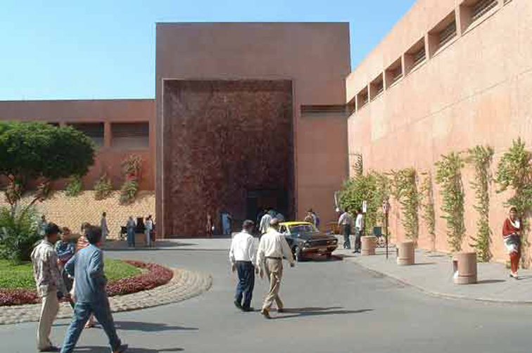 Agha Khan University Karachi