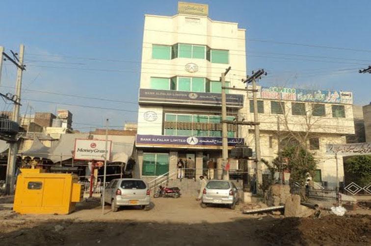 Bank Alfalah Gujrat