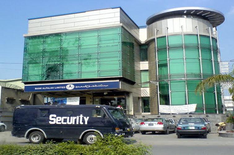 Bank Alfalah Lahore