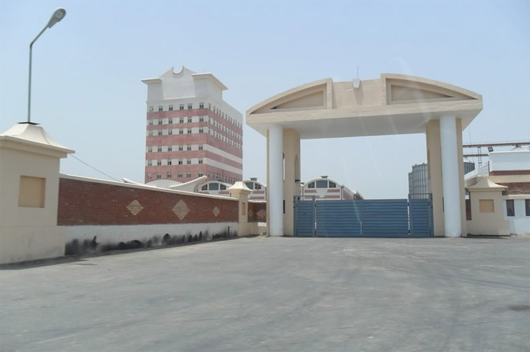 Nestle Lahore
