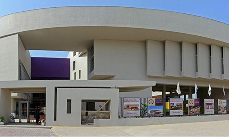 Habib University Karachi